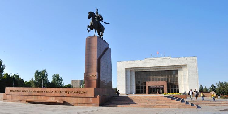 photo voyage bichkek