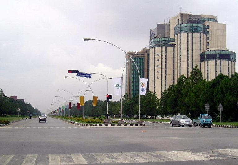 photo voyage islamabad