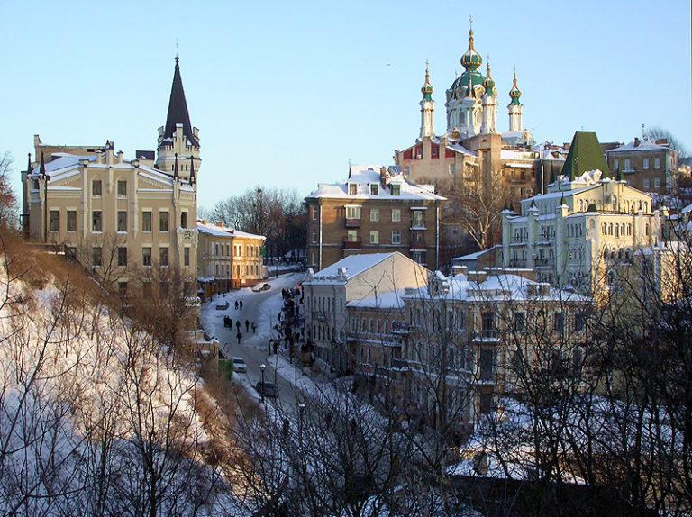 photo voyage kiev