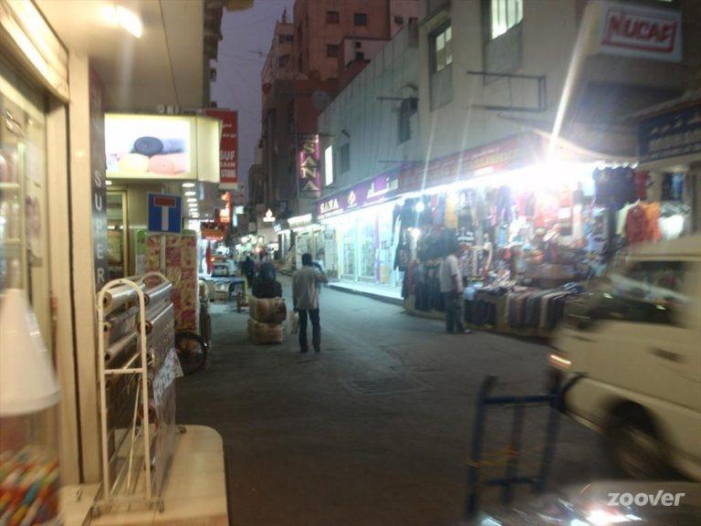 photo voyage bahreïn